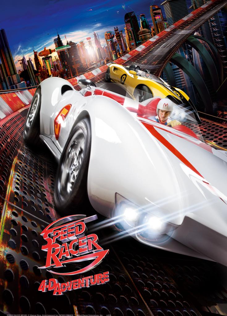 SPEED RACER 4-D ADVENTURE
