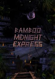 BAMBOO MIDNIGHT EXPRESS